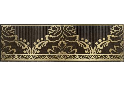 LASSELSBERGER Бордюр настенный Катар 1502-0576 7,5х25 коричневый