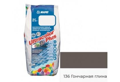 Затирка для швов MAPEI Ultracolor Plus 136 (гончарная глина)