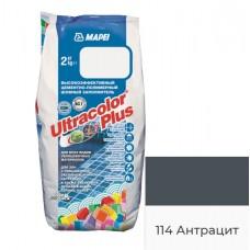 Затирка для швов MAPEI Ultracolor Plus 114 (антрацит)