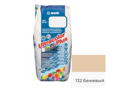 Затирка для швов MAPEI Ultracolor Plus 132 (бежевый)
