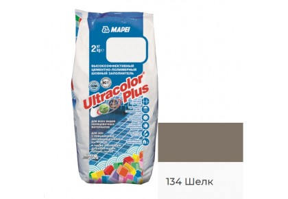 Затирка для швов MAPEI Ultracolor Plus 134 (шелк)