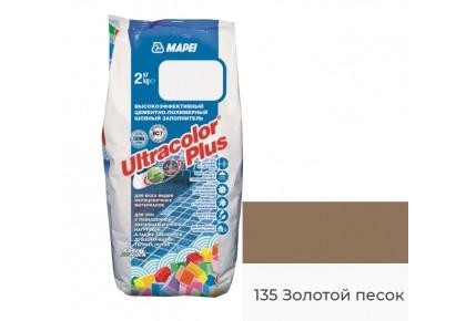 Затирка для швов MAPEI Ultracolor Plus 135 (золотистый песок)