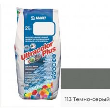 Затирка для швов MAPEI Ultracolor Plus 113 (тёмно-серый)