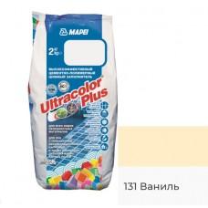 Затирка для швов MAPEI Ultracolor Plus 131 (ваниль)