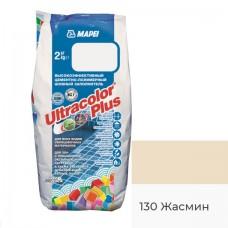 Затирка для швов MAPEI Ultracolor Plus 130 (жасмин)