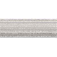 Mei вставка MIRROR стена серая 25х75 см Арт. MRR-WIU092