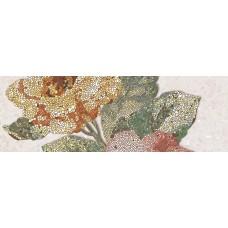 НЕФРИТ-КЕРАМИКА вставка декоративная БРЕТАНЬ 600х200х9мм бежевый 04-01-1-17-05-11-606-3